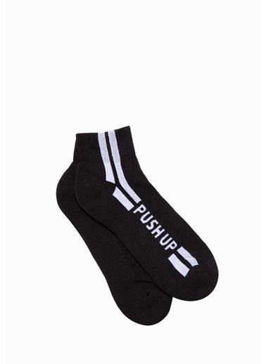 Mavi Push Up Baskılı  Spor Çorap Siyah